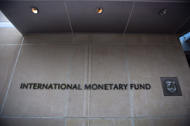 IMF mission expected to return to Athens in January 2015 | tovima.gr