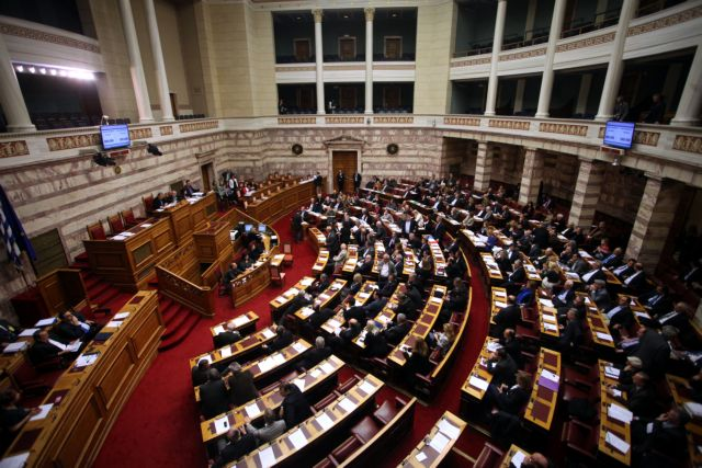 International media comments on uncertainty of Presidential elections   tovima.gr