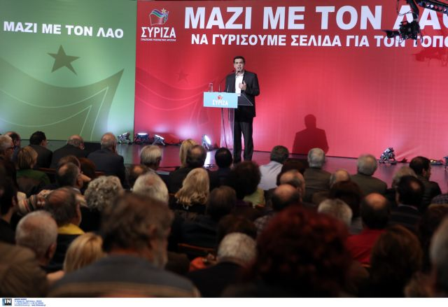 SYRIZA troubled over alliances, central committee meeting postponed   tovima.gr