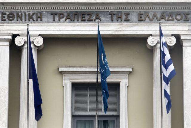 Αίτημα για ένταξη στον ΕLA και από τις 4 συστημικές τράπεζες | tovima.gr