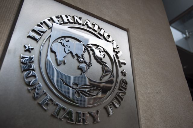 IMF predicts a 2.5% growth rate for the Greek economy in 2015 | tovima.gr