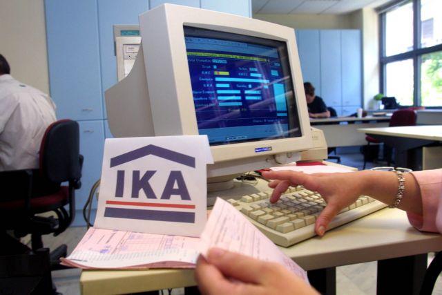Εισπράχθηκαν 21,7 εκατ. ευρώ από τη ρύθμιση ασφαλιστικών οφειλών | tovima.gr