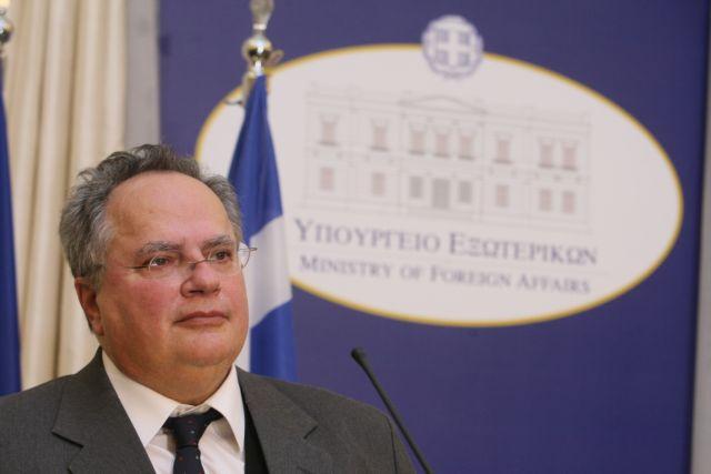 «Περιοδεία» στα Βαλκάνια ξεκινά τον Ιούνιο ο Νίκος Κοτζιάς | tovima.gr