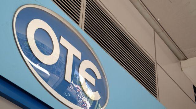 Στα €53,9 εκατ. τα κέρδη του ΟΤΕ στο α' τρίμηνο 2015 | tovima.gr