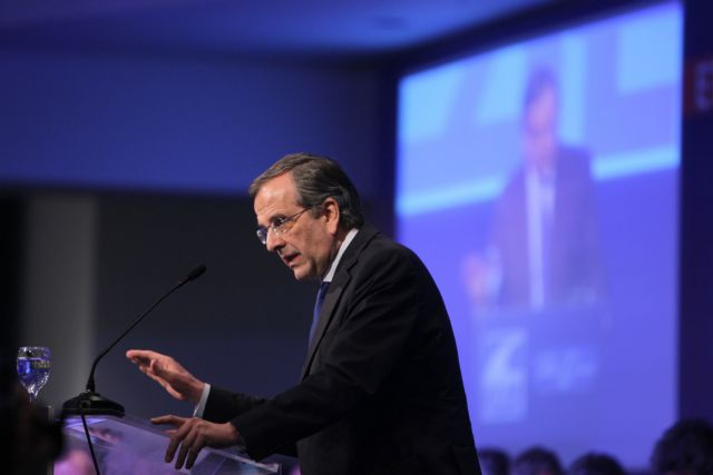 Samaras preparing to clash with government over imminent agreement | tovima.gr