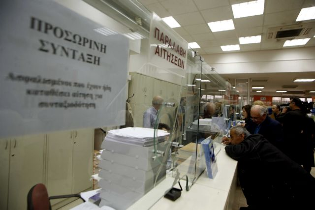 H κυβέρνηση φέρνει στη Βουλή μίνι ασφαλιστικό νομοσχέδιο | tovima.gr