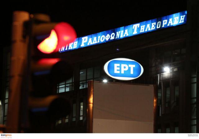 Στο Ραδιομέγαρο της ΕΡΤ οι Τσακνής και Ταγματάρχης | tovima.gr