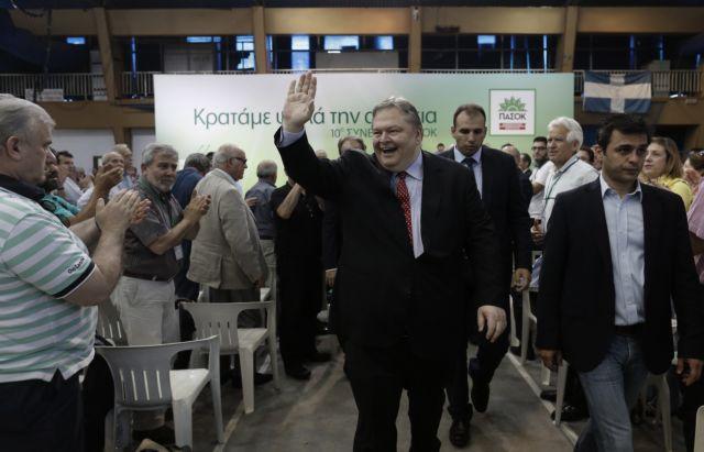 "Venizelos: ""I leave the post of president, but not politics"" | tovima.gr"