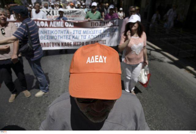 ADEDY announces 24-hour nationwide strike for Wednesday | tovima.gr