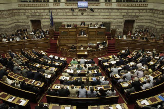 Αποσύρθηκαν ως «κακογραμμένες» οι διατάξεις για τη φοροδιαφυγή | tovima.gr