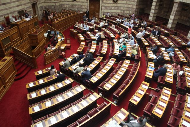 Benefits and allowance of MPs and Ministers to be slashed | tovima.gr