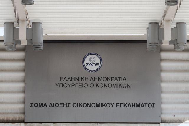Μπαράζ επιτόπιων ελέγχων του ΣΔΟΕ σε τουριστικές και μη περιοχές | tovima.gr