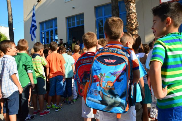 Funding secured for 4,000 additional teacher recruitments   tovima.gr