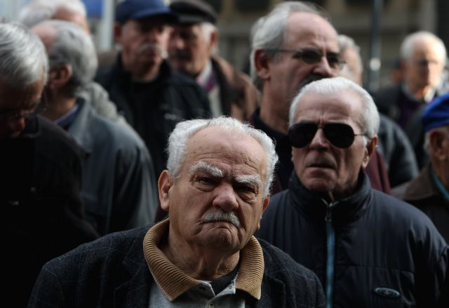 Pension reforms expected to affect about 3,000,000 employees | tovima.gr