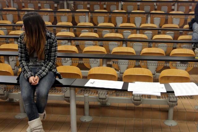 Καλύτερο ελληνικό ΑΕΙ το Πανεπιστήμιο Κρήτης | tovima.gr