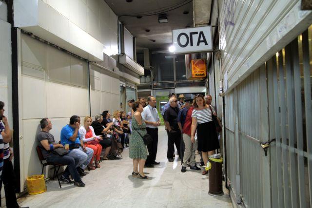 Συνελήφθη υπάλληλος του ΟΓΑ για απάτη | tovima.gr