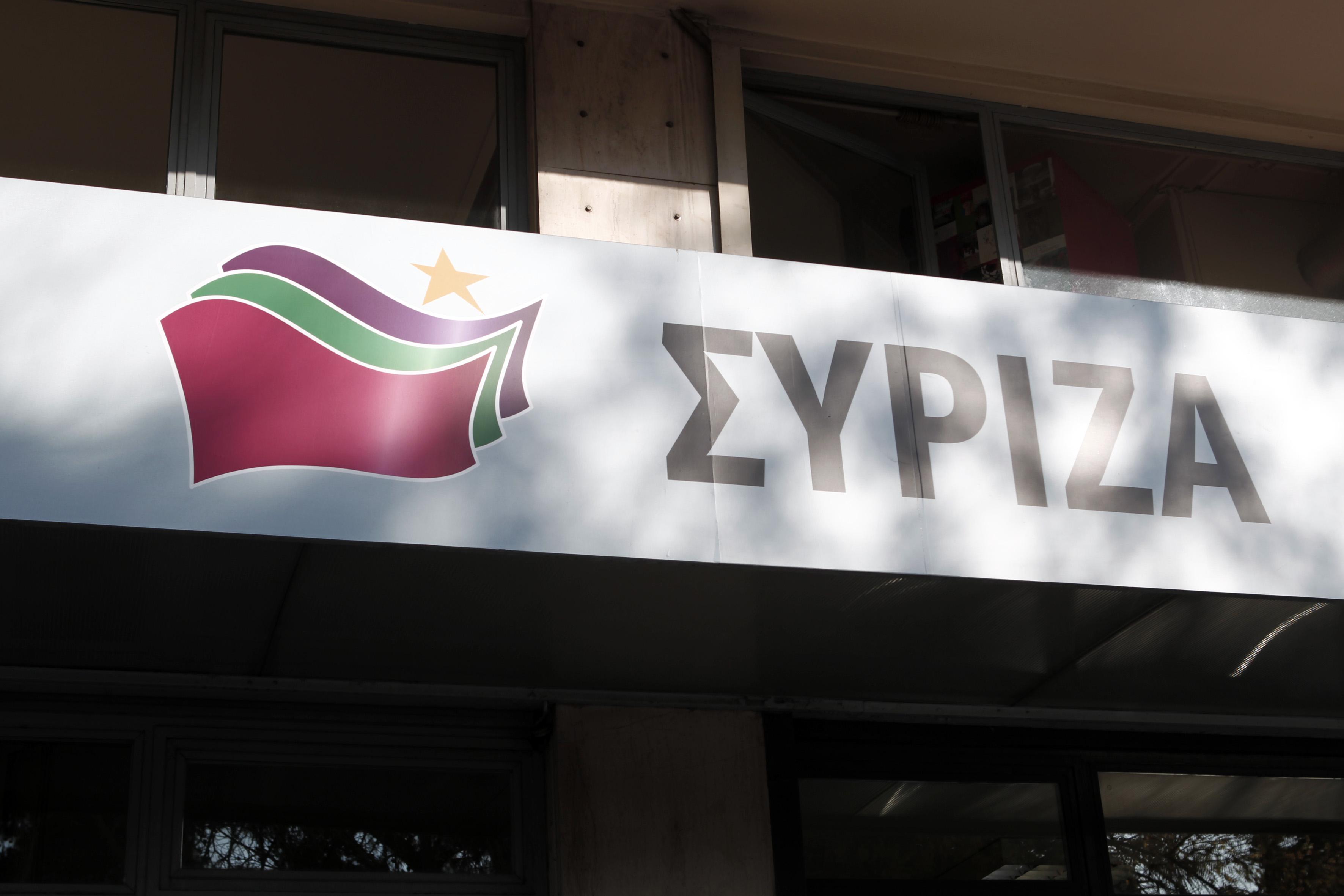 ΣΥΡΙΖΑ: Συνεδρίασε τη Παρασκευή η Πολιτική Επιτροπή | tovima.gr