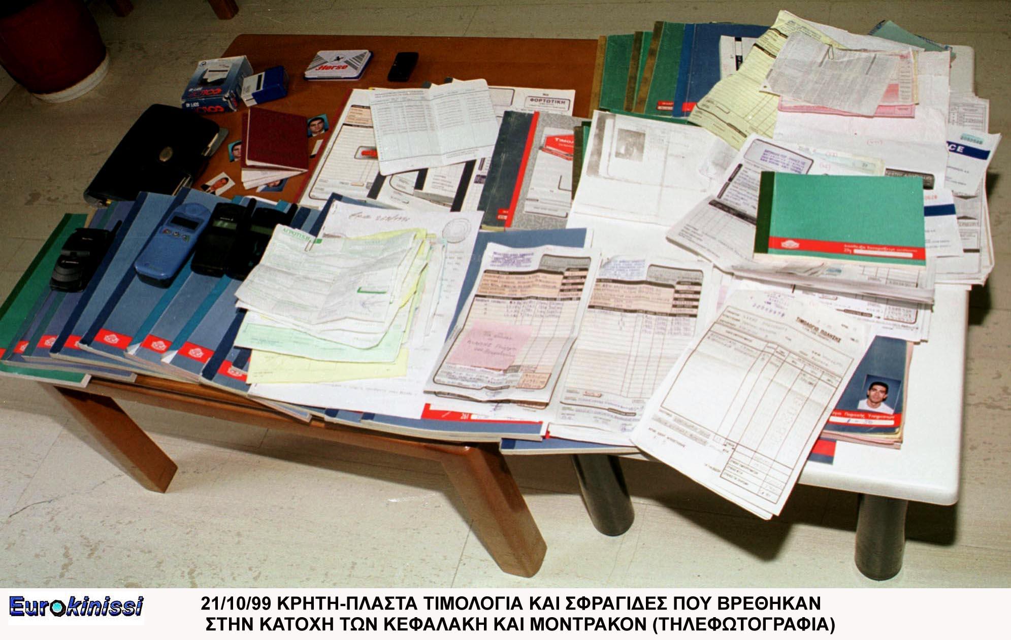 Το σχέδιο Σαββαΐδου για πάταξη της φοροδιαφυγής με χρήση πλαστικού χρήματος | tovima.gr