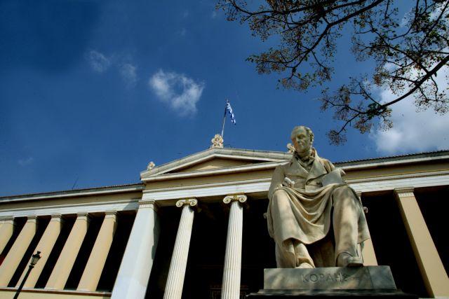 Κινητοποιήσεις και από τους συμβασιούχους του ΕΚΠΑ | tovima.gr