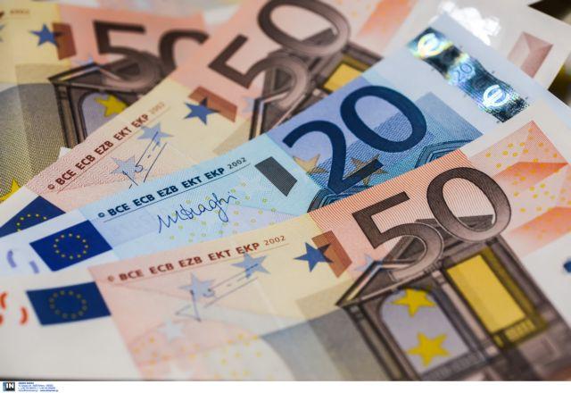 Greece draws 1.138 billion euros from six-month T-bill auction | tovima.gr