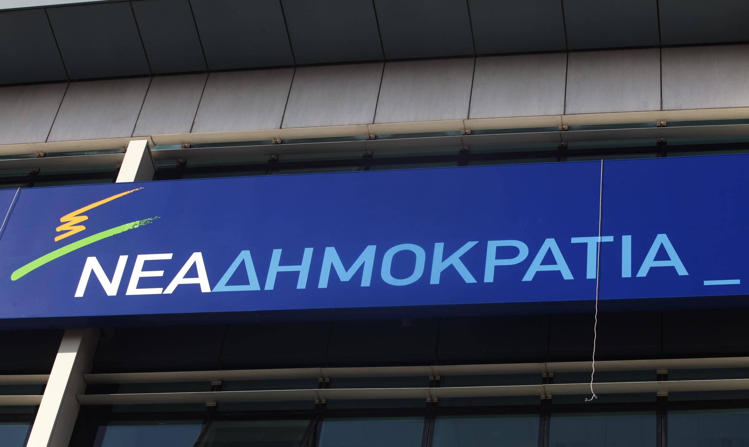 Νέα Δημοκρατία: Μάχες για γερά νεύρα και με όλα τα μέσα στην κούρσα διαδοχής   tovima.gr
