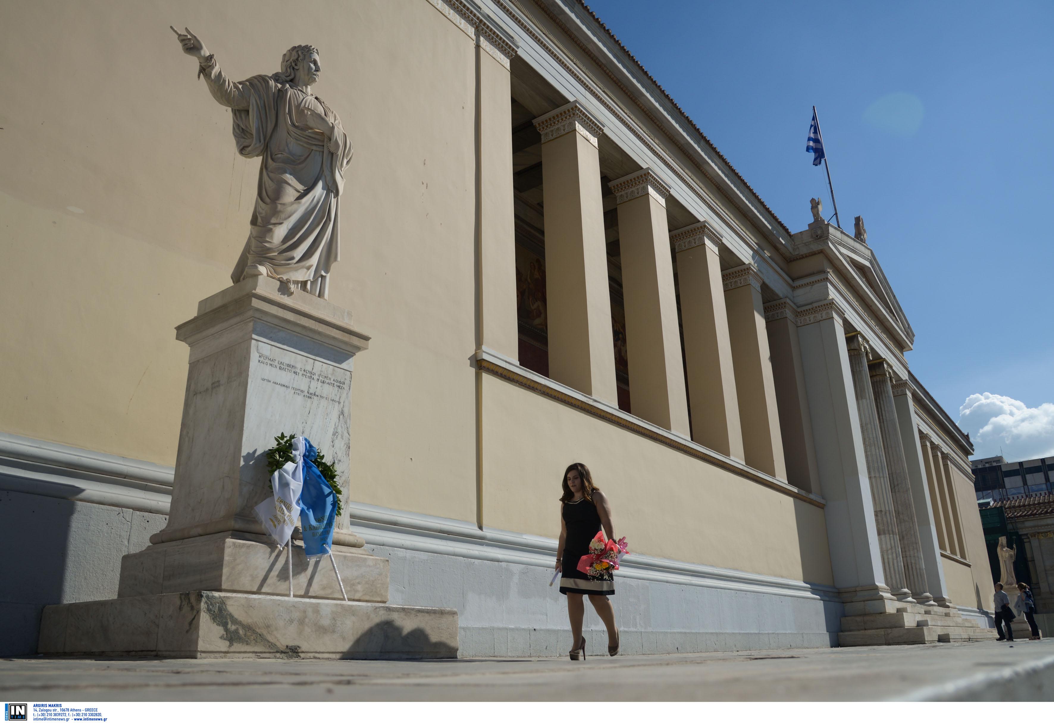 Αναβλήθηκε επ' αόριστον η δίκη διοικητικών υπαλλήλων ΕΚΠΑ-ΕΜΠ   tovima.gr