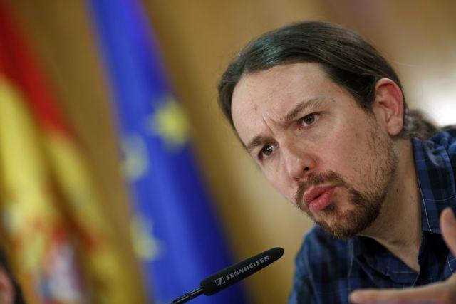 Podemos: Η Μέρκελ προκαλεί αστάθεια στην ΕΕ | tovima.gr
