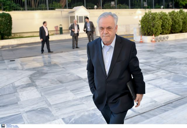 Government Council for Economic Policy convenes under VP Dragasakis | tovima.gr