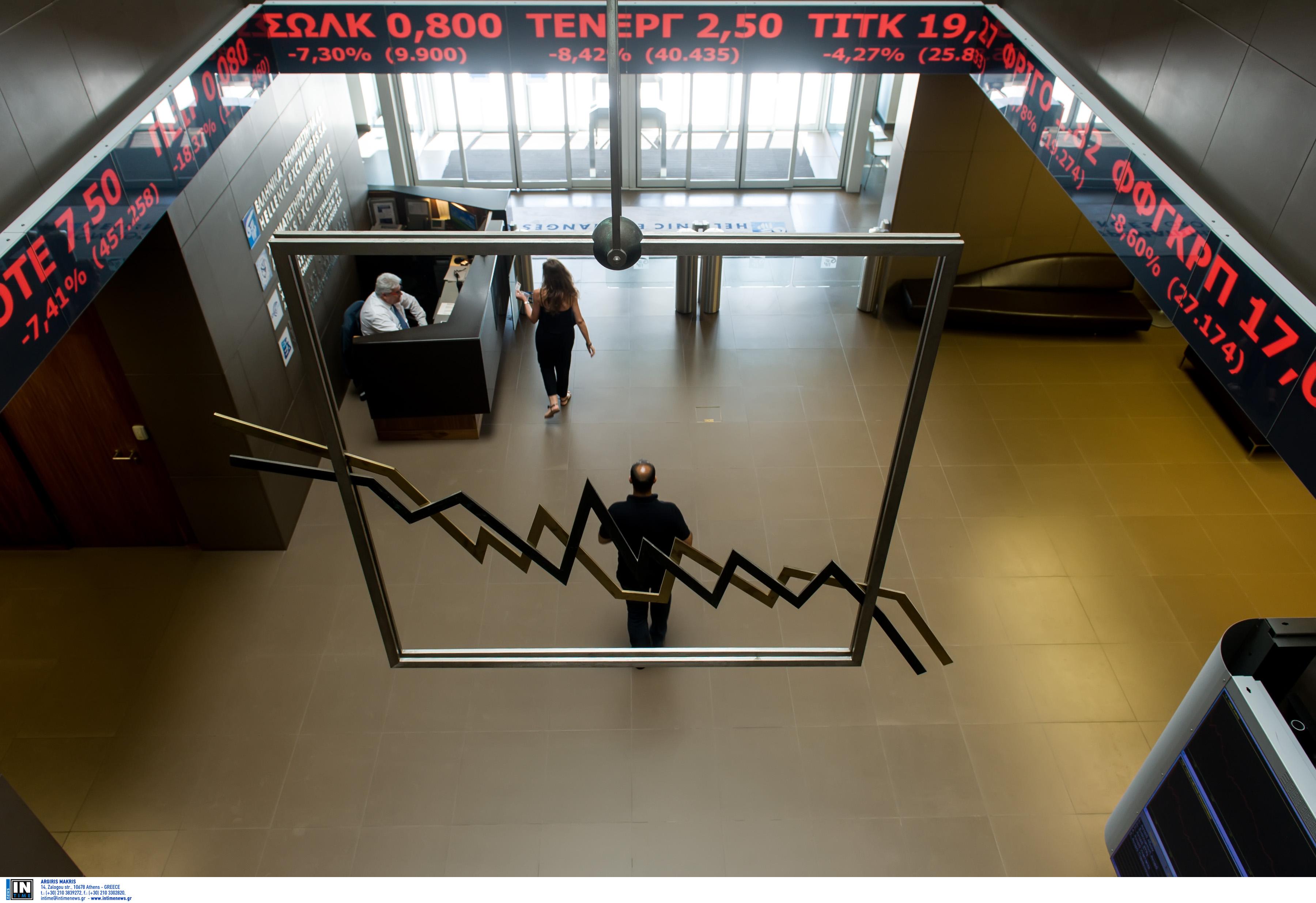 ΣΜΕΧΑ: «Bουτιά» 70% στις συναλλαγές του XA από τα Capital Controls | tovima.gr