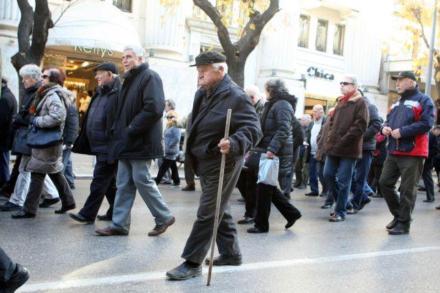 Τα νέα όρια ηλικίας για σύνταξη στην εφημερίδα της κυβερνήσεως | tovima.gr