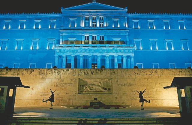 Την Παγκόσμια Ημέρα των Πόλεων γιορτάζει η Αθήνα στις 31 Οκτωβρίου | tovima.gr