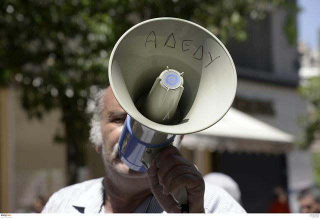 Εικοσιτετράωρη απεργία της ΑΔΕΔΥ για τις 12 Νοεμβρίου   tovima.gr