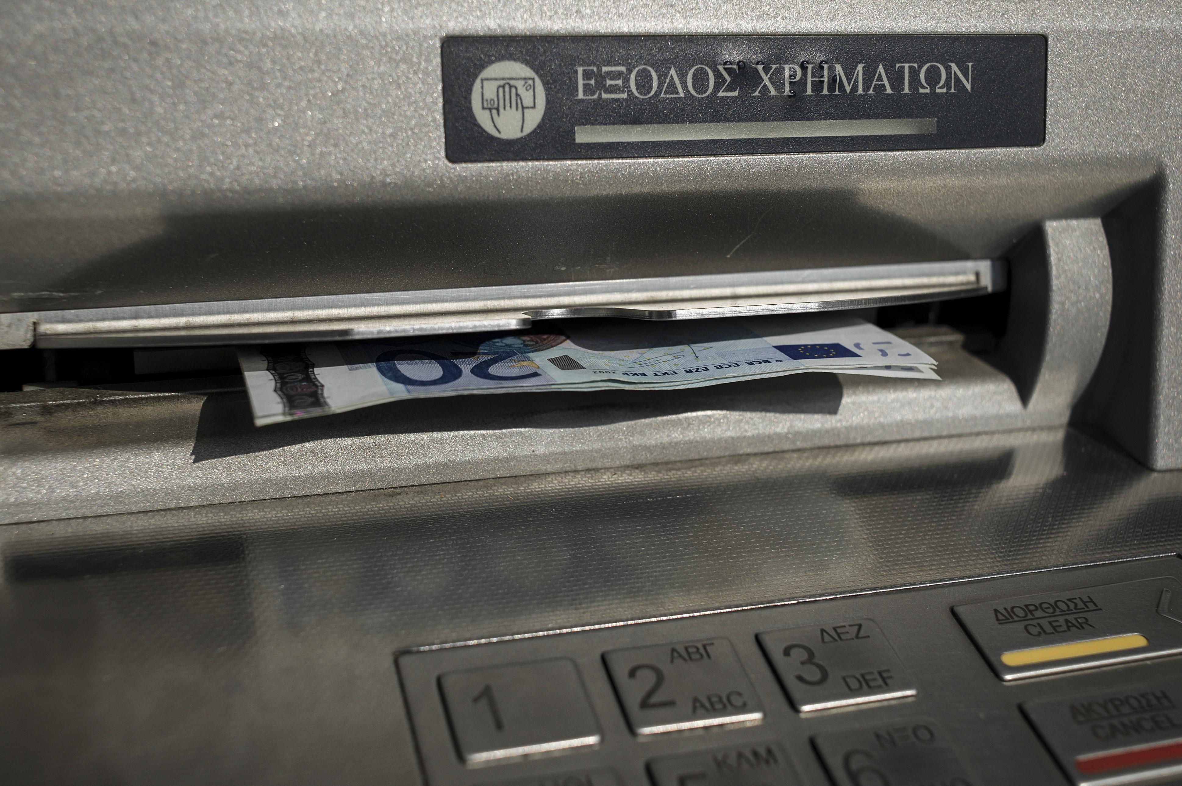 Κοινό δίκτυο ΑΤΜ από την Attica Bank και την Συνεταιριστική Καρδίτσας | tovima.gr