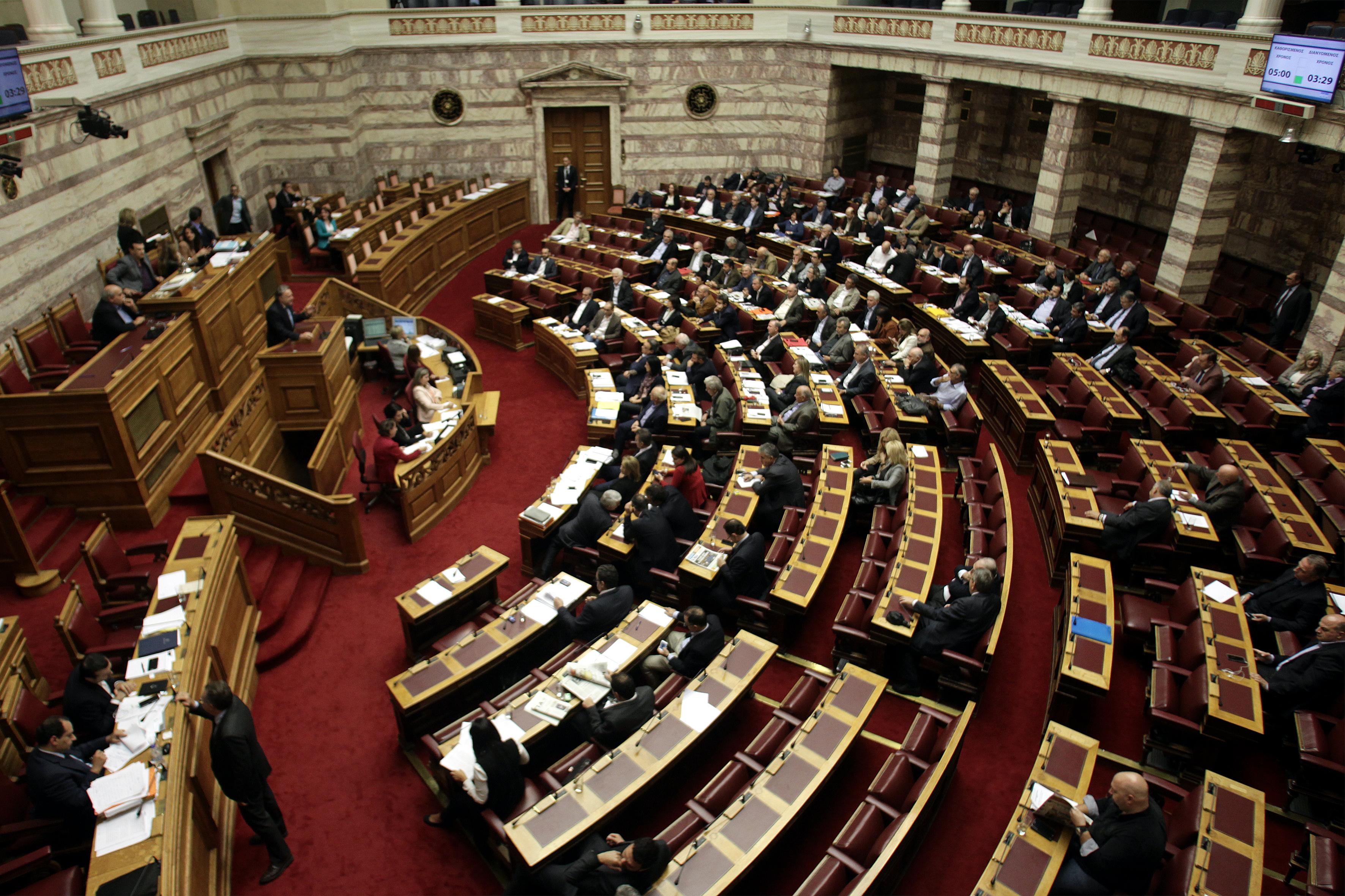 Η ΝΔ ζητάει ενημέρωση για την εξωτερική πολιτική στη Βουλή | tovima.gr