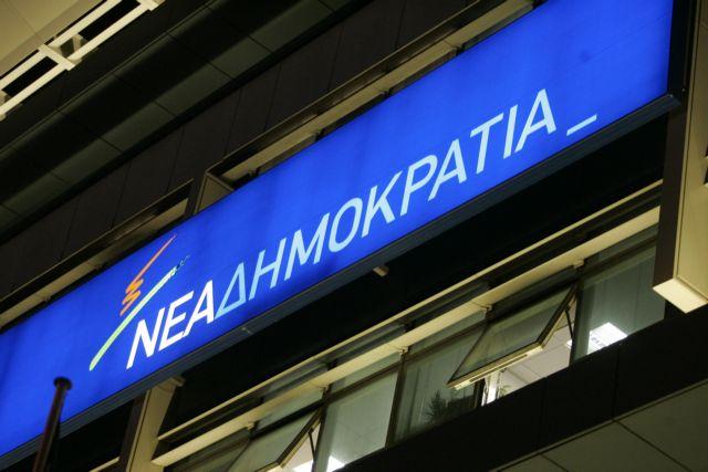 Πού θα στηθούν οι κάλπες για τις εσωκομματικές εκλογές της ΝΔ   tovima.gr