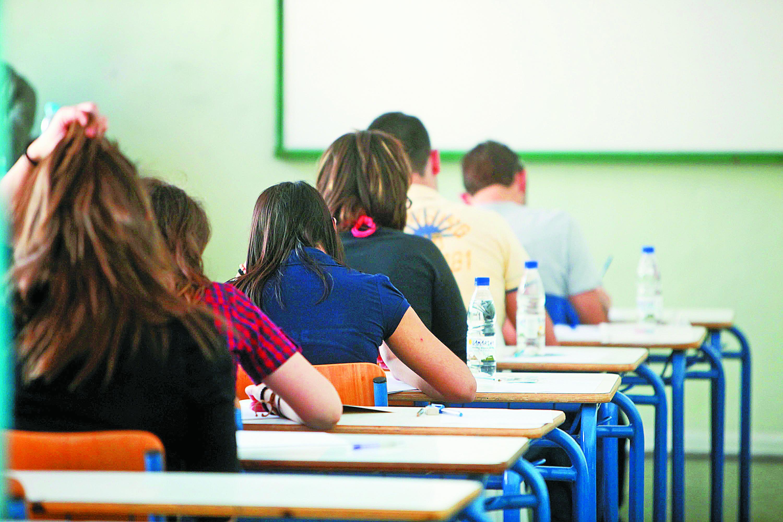 Στην Αθήνα η πρώτη σχολή επιχειρηματικότητας χωρίς καθηγητές | tovima.gr