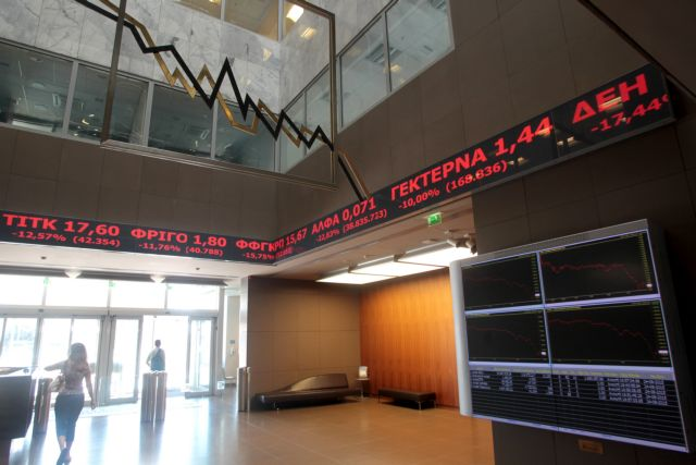 Athens Stock Exchange closes with 1.40% losses on Thursday | tovima.gr