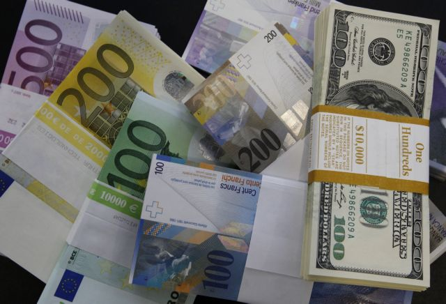Asset register expected to come into effect by September 2016   tovima.gr