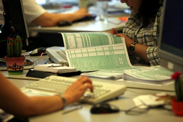 GS of Public Revenue to increase bank transaction monitoring | tovima.gr