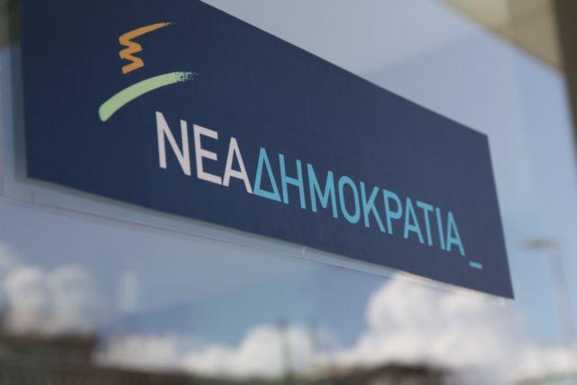 ΝΔ: Με επιτυχία η πρόβα ενόψει εκλογής προέδρου | tovima.gr