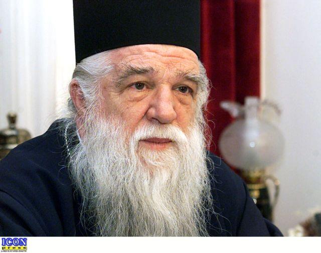 Αμβρόσιος: Τόλμησα να αντιταχθώ στις ανώμαλες συζυγικές σχέσεις | tovima.gr