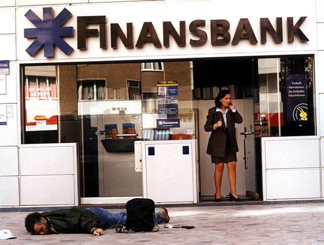 Finansbank sold to Qatar National Bank for 2.75 billion euros | tovima.gr
