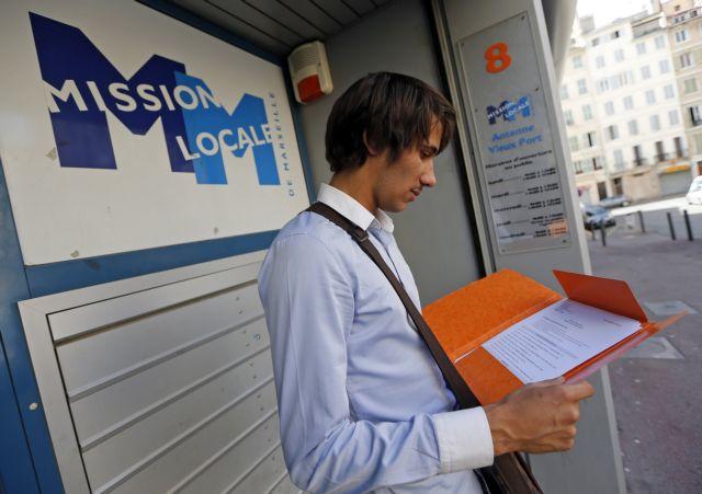 Γαλλία: Κατά 15.000 μειώθηκε ο αριθμός των ανέργων τον Νοέμβριο | tovima.gr