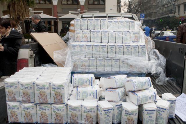 Sugar beet producers suspend strike actions until Friday | tovima.gr