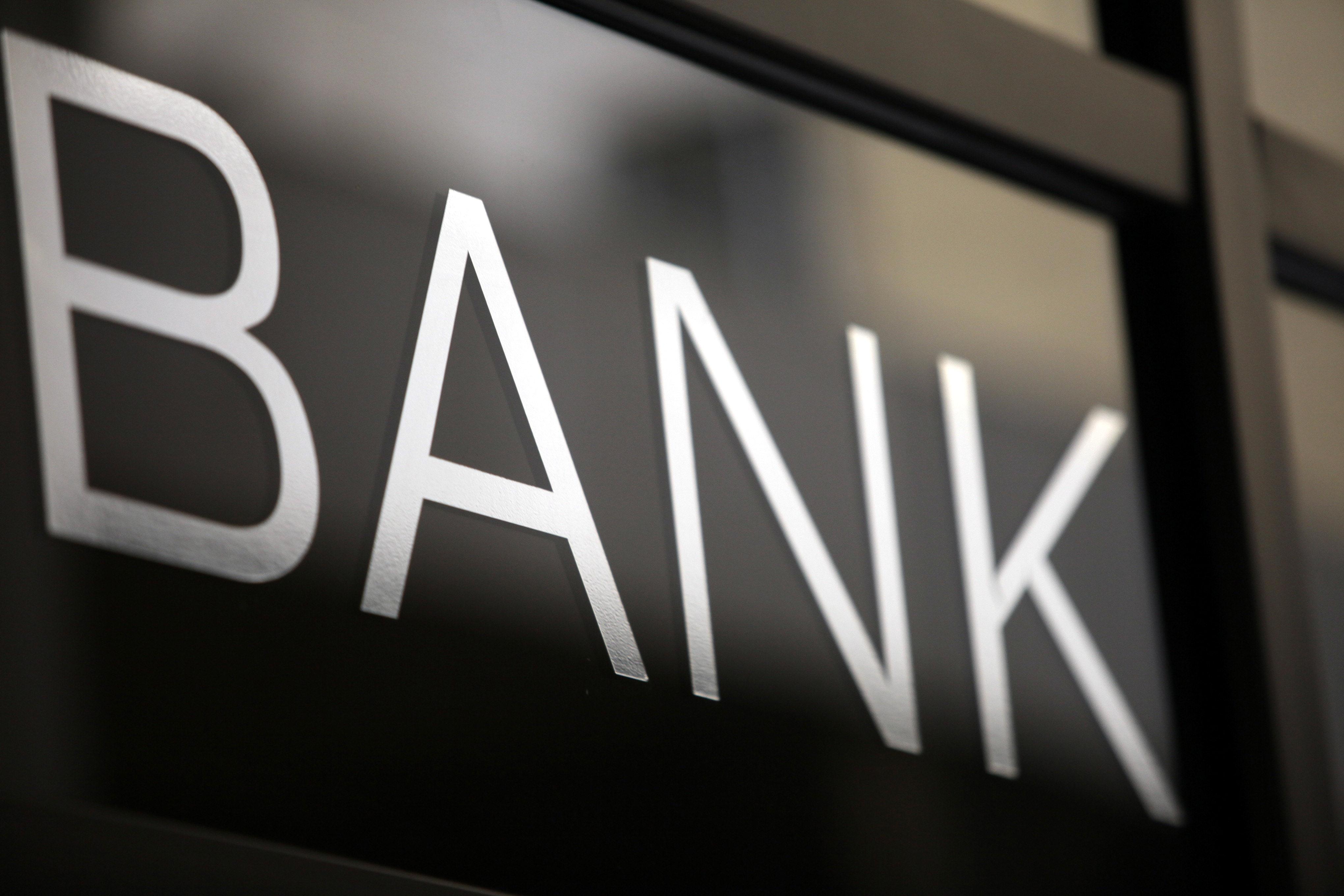 «Αύξηση θέσεων» στις τράπεζες   tovima.gr