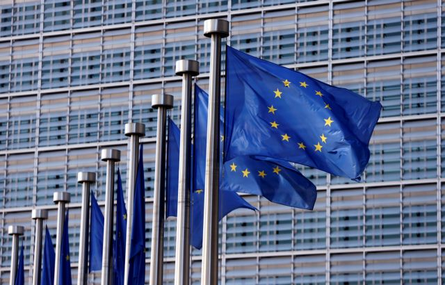 European Commission proposes a compromise solution | tovima.gr