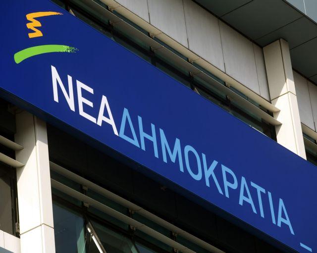 ΝΔ: Η κυβέρνηση πανηγυρίζει για το τέταρτο μνημόνιο | tovima.gr