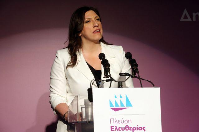 Κωνσταντοπούλου: Είναι ώρα για πλεύση απελευθέρωσης | tovima.gr