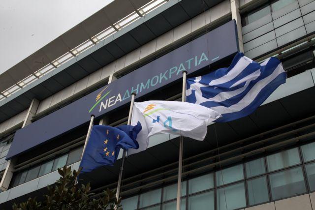 ΝΔ: Είναι απάτη η δήθεν μάχη κατά του ΔΝΤ   tovima.gr