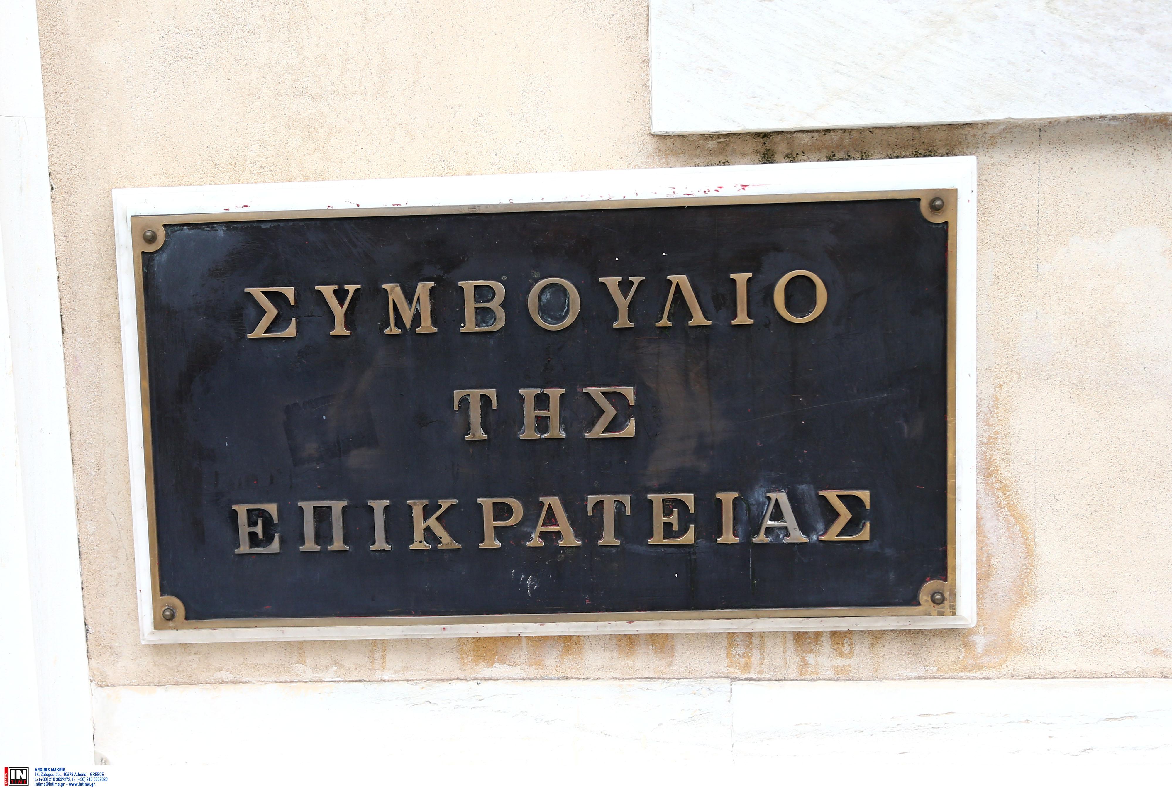 ΣτΕ: Συνταγματική η παραχώρηση μικρών λιμένων στο ΤΑΙΠΕΔ | tovima.gr